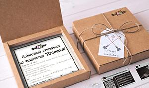 Подарочные сертификаты на фотосессии в красивой коробке харьков